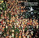 HEARTBEAT RUSH(通常盤) 画像