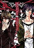 BLOODY JUNKIE 1巻 (デジタル版ガンガンコミックスONLINE)