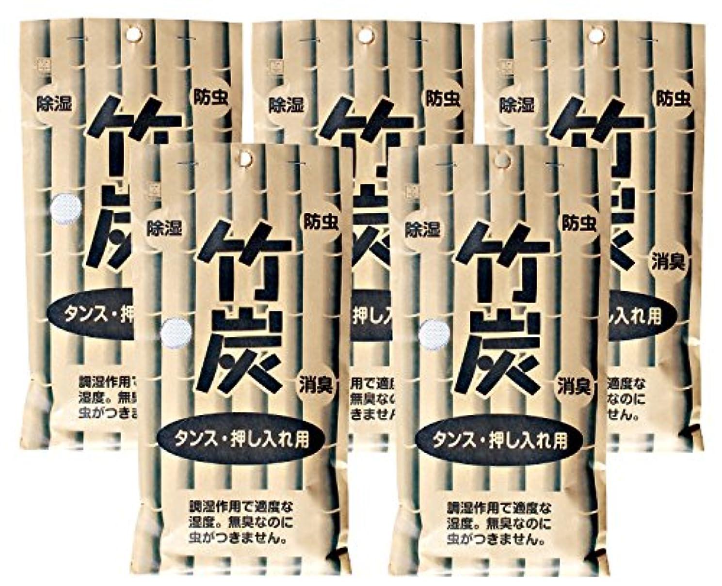 バングさびたファシズム小久保工業所 竹炭 消臭剤 (タンス?押入れ用) 除湿剤 [80g×2個 5個セット]