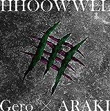 HHOOWWLL(通常盤)