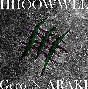 HHOOWWLL(初回限定盤)