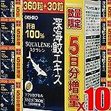 【増量限定品10個セット】オリヒロ深海鮫エキスカプセル徳用 増量品(360粒+30粒)x10個セット (4571157256894-10) 300粒お得セット