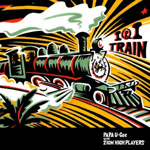 I&I TRAIN