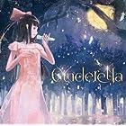 EXIT TUNES PRESENTS Cinderella ジャケットイラストレーター:げみ (数量限定!!シカヲが描く!!組み合わせ自由 つながる抱きつきストラップいずれか封入!!(予定))