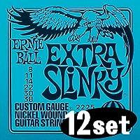 ERNIEBALL アーニーボール エレキギター弦 #2225 エクストラスリンキー x 12セット