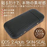 【2.4puls対応】IQOS アイコス 2.4 puls 用 スキンシール チャコールウッド カバー シール ケース 側面対応 保護 木目調 高級感のある手触り (チャコールウッド)