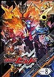 仮面ライダービルド VOL.8 [DVD]