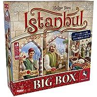 イスタンブール BIG BOX 日本語版