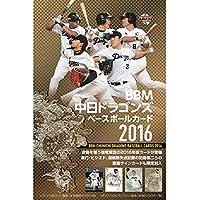 BBM 中日ドラゴンズ 2016 BOX