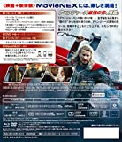 マイティ・ソー/ダーク・ワールド MovieNEX [ブルーレイ+DVD+デジタルコピー+MovieNEXワールド] [Blu-ray] 画像