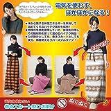 後藤:電気を使わない巻きスカート型ひざ掛け ノルディック柄 8093811