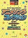 STAGEA EL ポピュラー 5級 Vol.77 アニメソング コレクション