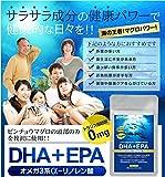 シードコムス seedcoms DHA + EPA オメガ系 α-リノレン酸 ビンチョウマグロの頭部のみを贅沢に使用!トランス脂肪酸 0mg 約5ヶ月分 150粒 画像