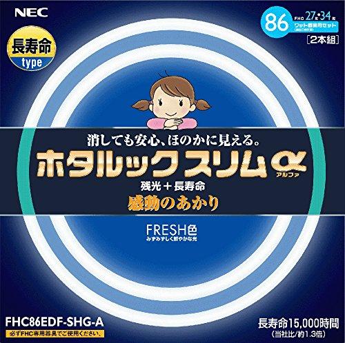 NEC 丸形スリム蛍光灯(FHC) ホタルックスリムα 86...