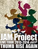 JAM Project LIVE TOUR 2013-2014 ...[Blu-ray/ブルーレイ]