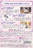 ONE PIECE ワンピース セブンスシーズン 脱出!海軍要塞&フォクシー海賊団篇 piece.11 [DVD]