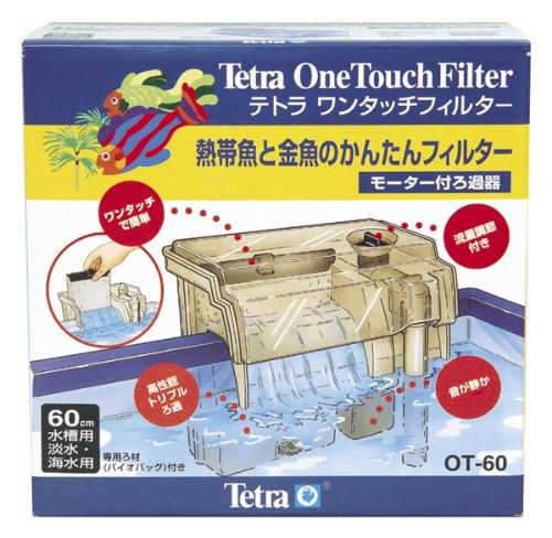 RoomClip商品情報 - テトラ (Tetra) ワンタッチフィルター OT60