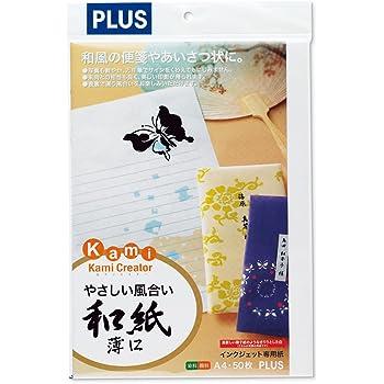 プラス インクジェット用紙 和紙薄口 A4 50枚 IT-321U 45-898
