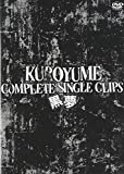 黒夢 COMPLETE SINGLE CLIPS [DVD]