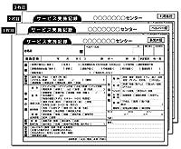 B5版 3枚複写(3枚別版) (名オリジナル)訪問介護実施記録 伝票 50冊(1冊50組)