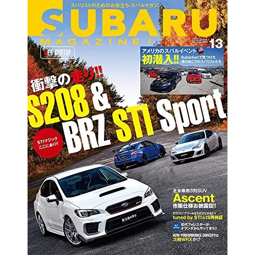 SUBARU MAGAZINE vol.13 (CARTOPMOOK)