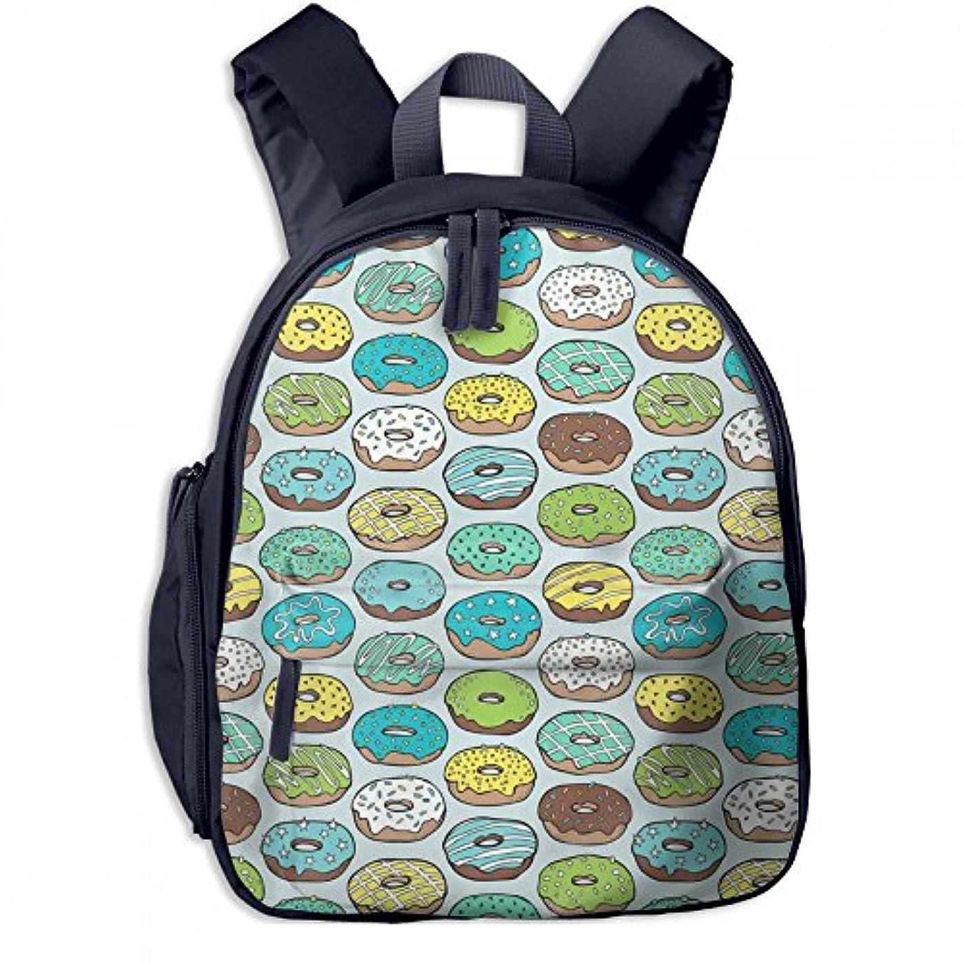 りナビゲーション移行マカロン かわいい 子供用バックパック 綺麗 キッズ リュック 実用性 通学 パック ポケット付き