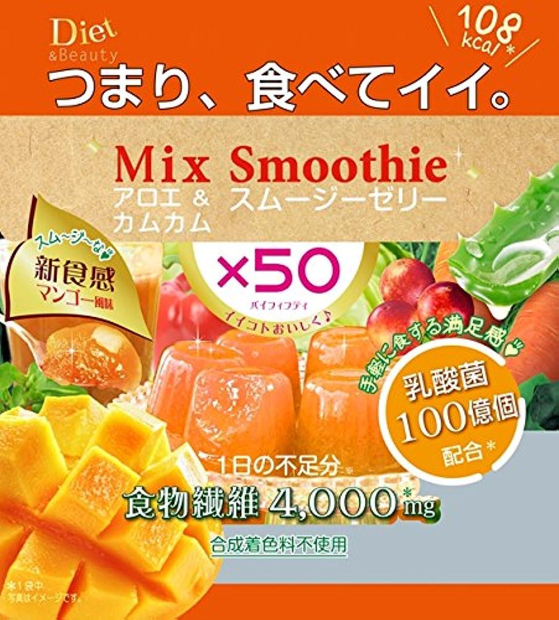 【12個セット】アロエ&カムカム スムージーゼリー 6個入