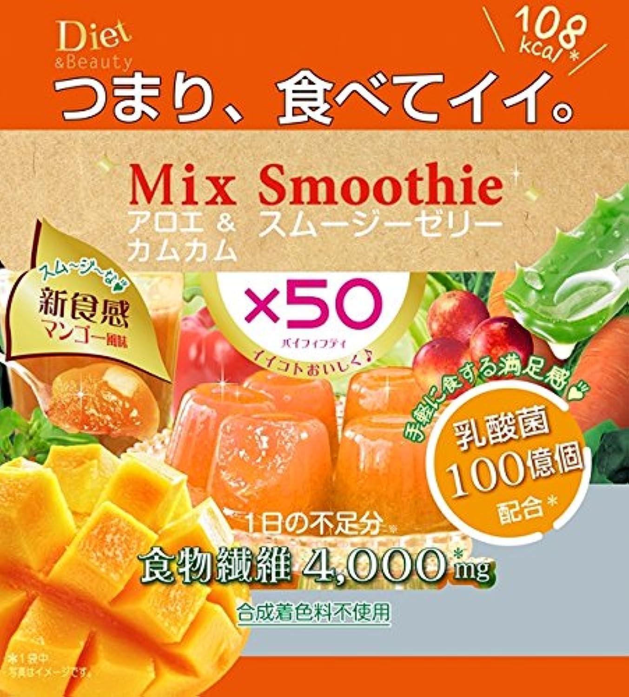 アカデミック燃料手当【12個セット】アロエ&カムカム スムージーゼリー 6個入