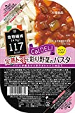 大塚 CalDELI 完熟トマトと彩り野菜のパスタ 130g×5個