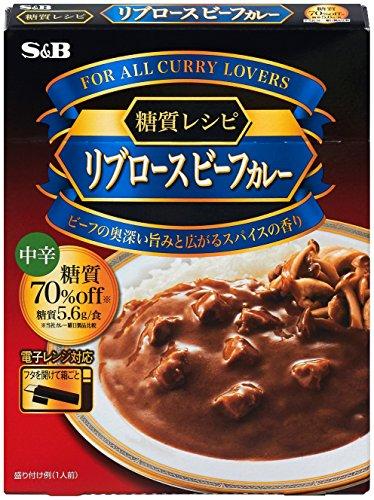 エスビー食品 S&B 糖質レシピ リブロースビーフカレー 中辛 1セット(3個)