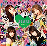 【Amazon.co.jp限定】31313(通常盤)【特典:ステッカー】