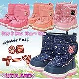 子供用 スノーブーツ ベビー キッズ ウィンターブーツ 防寒ブーツ 冬靴 女の子 女児 j-snk08