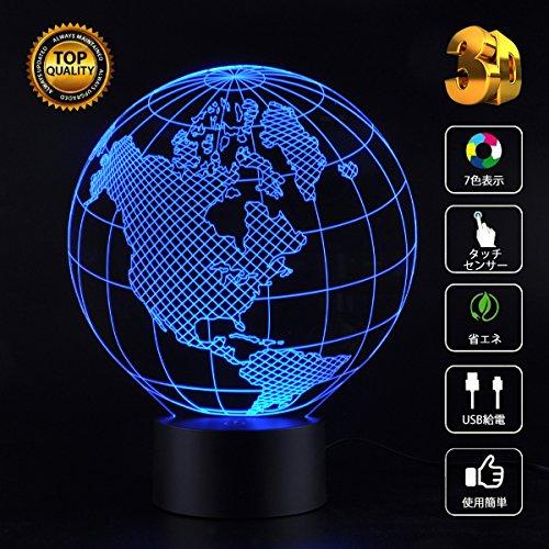 Biutee 3Dビジュアル LEDナイトライト 地球儀 夜...