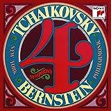 チャイコフスキー:交響曲第4番(1975年録音)&フランチェスカ・ダ・リミニ(期間生産限定盤)
