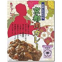 京都ご当地カレー 京都肉カレー 4食まとめ買いセット