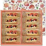 シーキューブ ベリーウィッチ お菓子 人気商品 三種のベリー入り (ストロベリー・クランベリー・ブルーベリー使用) ラッピング済 (10個入)