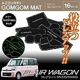 フレアワゴン MM32S/MM42S ロゴ入り ゴムゴムマット ドアポケット ラバーマット 夜光色 全16ピース