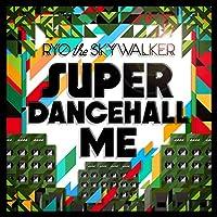 【早期購入特典あり】SUPER DANCEHALL ME(豪華コンテンツパック収録エムカード付き)