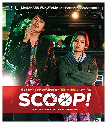SCOOP!  通常版Blu-ray -