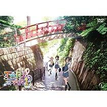 TARI TARI 1 [DVD]