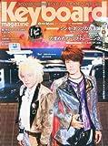 キーボード・マガジン 2012年10月号 AUTUMN (CD付)