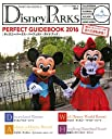 Disney PARKS PERFECT GUIDEBOOK 2016 (DISNEY FAN MOOK)