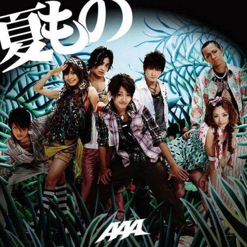 夏もの(ジャケットA)(DVD付)