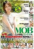 MOB真正中出しスッヘ゜シャル 6  MOBSND-023 [DVD]