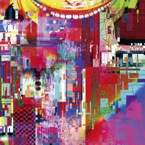RADWIMPS のシングル「バイ・マイ・サイ」の歌詞和訳とは?動画ありの画像