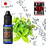 KAMIKAZE E-JUICE カミカゼ ZEROSHIKI(零式) 電子タバコ リキッド 日本製国産 15ml 1本