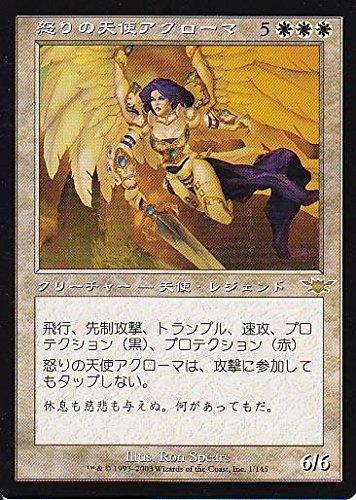 MTG 白 日本語版 怒りの天使アクローマ LGN-1 レア