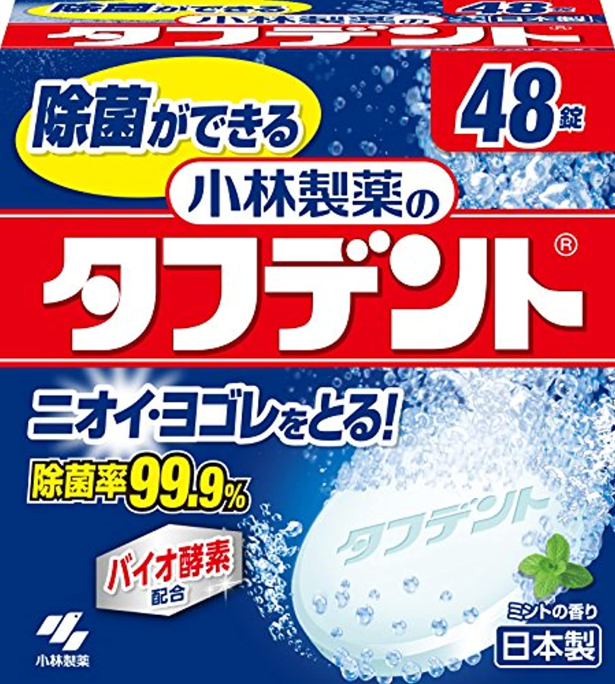 甘くする銛勝者小林製薬のタフデント 入れ歯用洗浄剤 ミントの香り 48錠