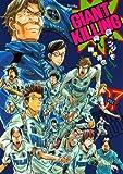GIANT KILLING(7) (モーニングコミックス)