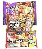 唐揚げ 餃子 炒飯 セット 特から 415g1袋 餃子12個入 1袋 本格炒め炒飯 450g 1袋 計3袋セット 冷凍